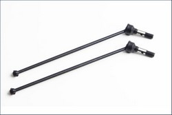 Universal Swing Shaft (2pcs/MFR) фото