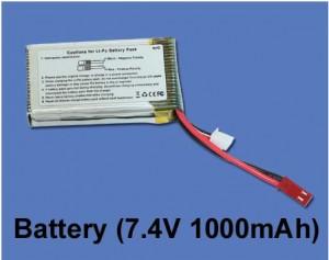 Аккумулятор 7,4 V 1000mAh для вертолета Walkera CB180 - HM-CB180-Z-31