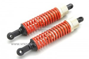 RH5067 Front shock absorber units фото