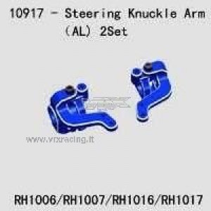 10917 Alum Steering/Knuckle Arm фото