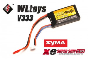 Аккумулятор Black Magic LiPo 7.4V 2S 25C 850mAh (JST-BEC) для WLToys V262, V333, V333C и Syma X6 фото
