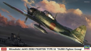 Сборная модель истребителя Mitsubishi A6M5 Zero Fighter Type 52 «Taiho Fighter Group» 1:48 фото