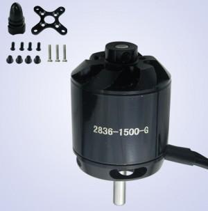 Электродвигатель бесколлекторный Maytech 2836 KV1500 для авиамоделей фото