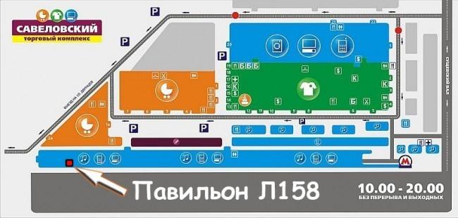 Схема проезда - магазин на