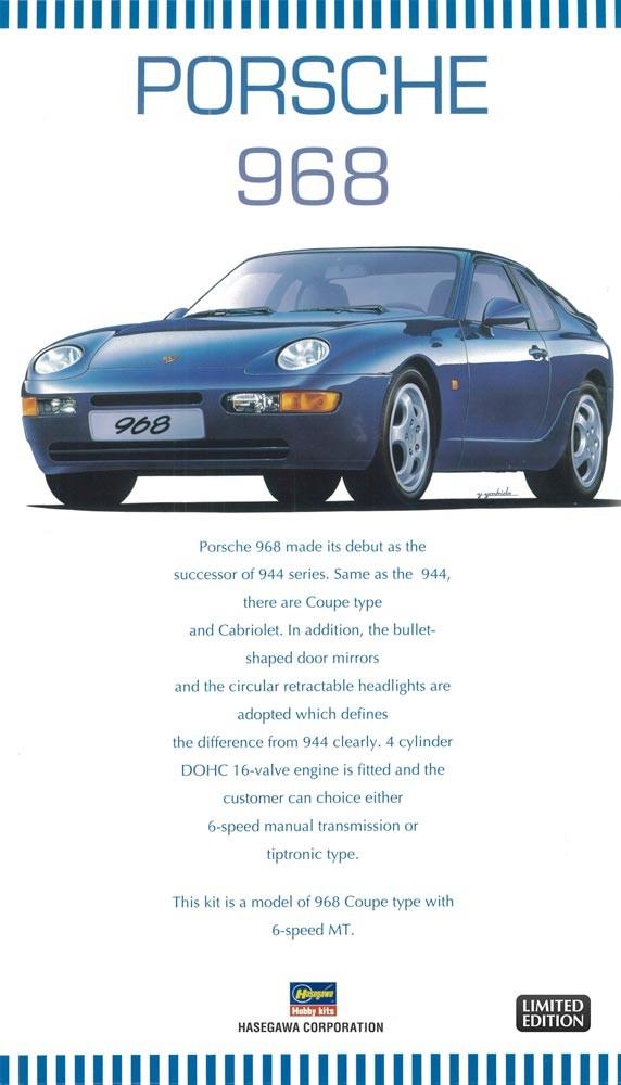 20259 1/24 автомобиль porsche 968