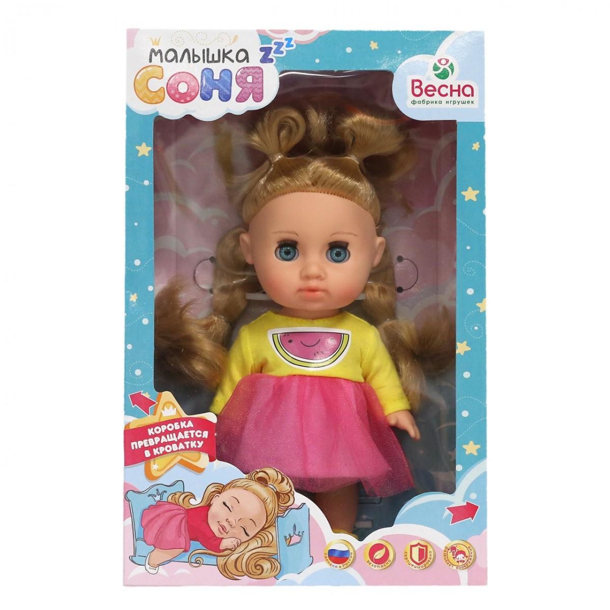 кукла соня весна название