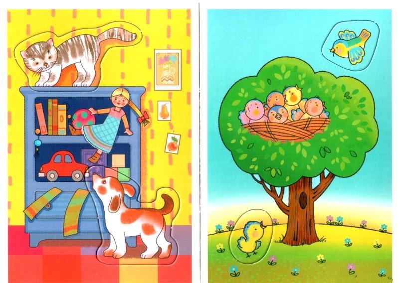 Картинки вверху внизу для дошкольников