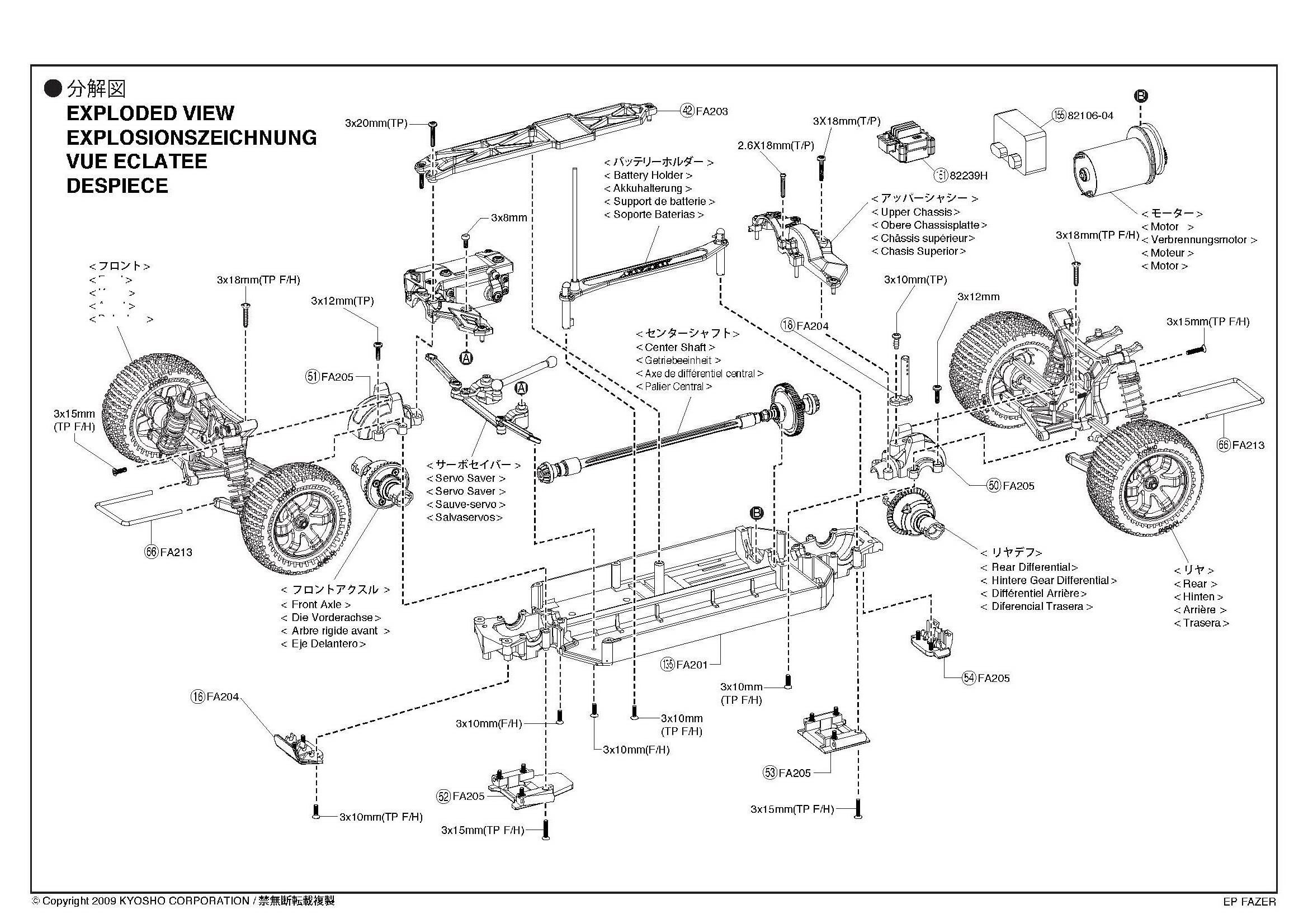 cobra laser r 213 инструкция