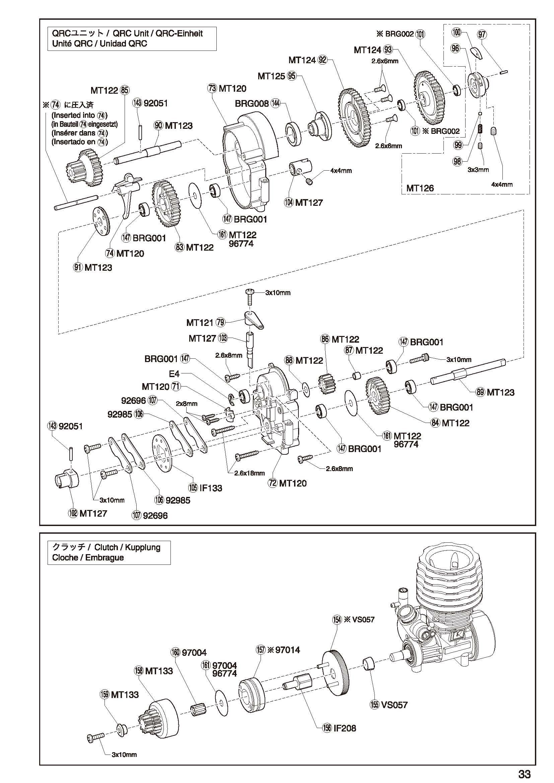радиоуправляемый автомобиль mad force инструкция по применению
